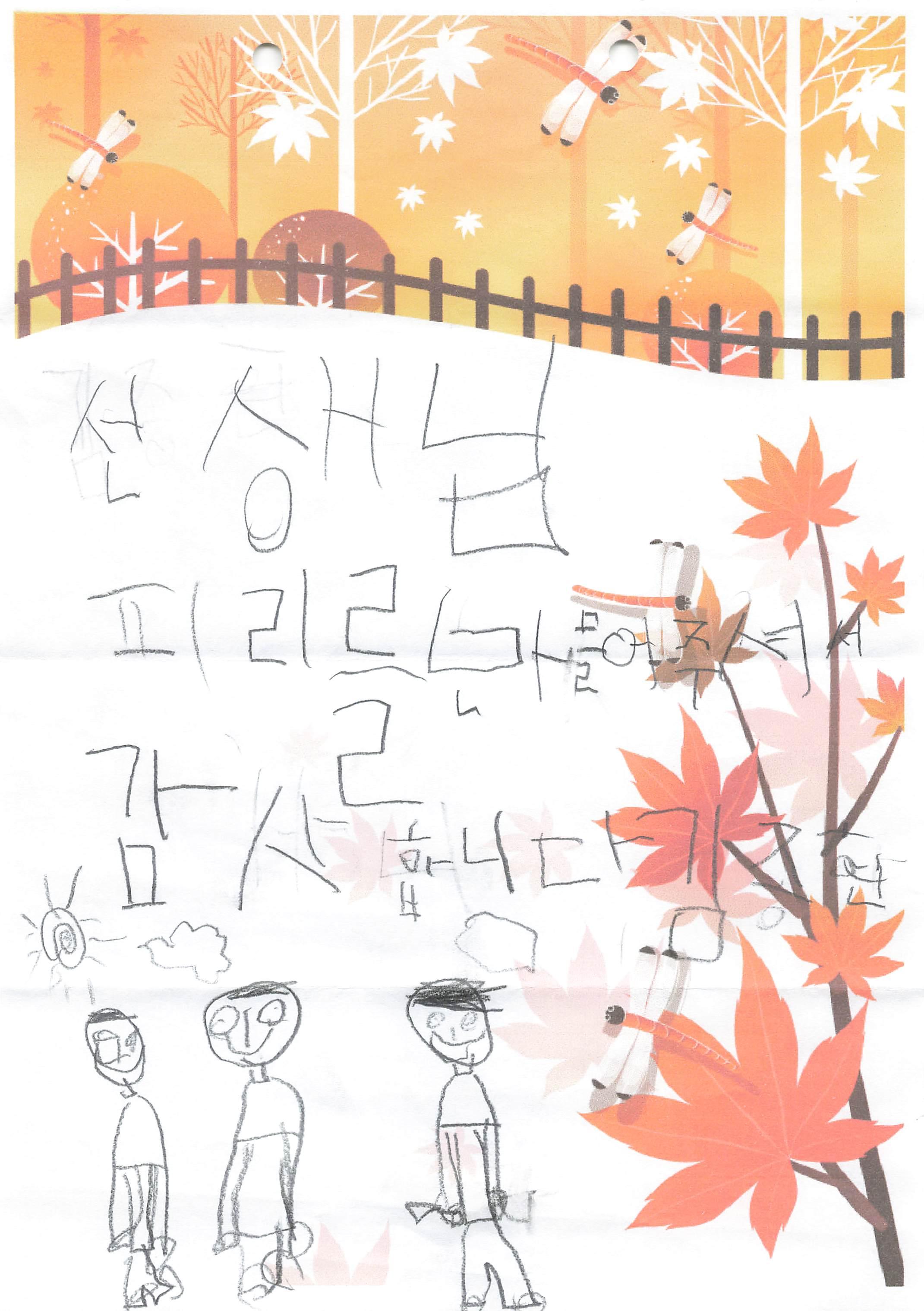 2016_화북어린이집_006.jpg